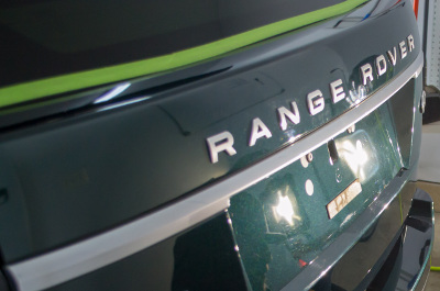 Polishing Ranger Rover
